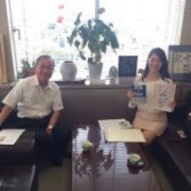 ✨熊谷市教育委員会教…