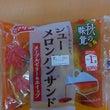 新商品★ シューメロ…