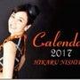 西田ひかるカレンダー…
