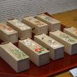 箱藤の七味箱