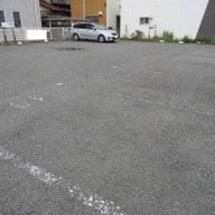 ☆月極駐車場情報 そ…