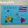ハワイ諸島つくったよ…