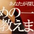 福井の情報誌の月刊ウ…