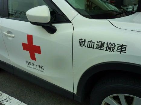 八戸献血ルーム献血輸送車アップ