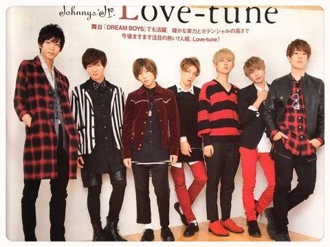 ☆*:.。. Love-tune 安井謙太郎への茶封筒☆*:.。.Love-tuneの愛は深まる@ TVfanCROSS  と雑誌諸々...