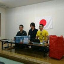 Podcast 日本…
