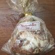 ドイツ菓子「シュトレ…