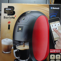 ◆今日はコーヒーの日…