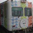 mt✖️岳南鉄道