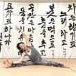 Korea Yoga…