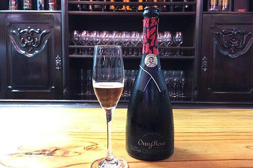 オミナラ オミロゼスパークリングワイン