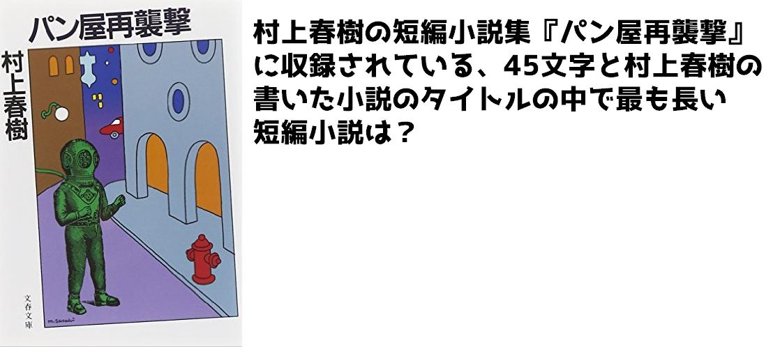 二千円 紙幣 紫式部