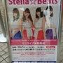 Stella☆Bea…