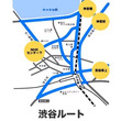 本日10/2渋谷の街…