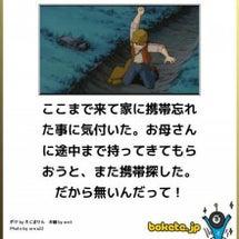 裏読みアニメ