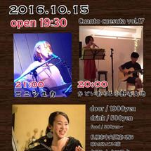 10月ライブ