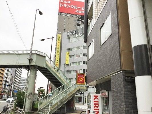 御堂筋線(18)「元町2」の陸橋