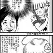 #1039「魔都○京…