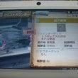 MH4G 「紅の終焉…