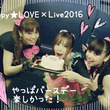 『Happy☆LOV…