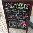 ☆ハロウィンイベント…