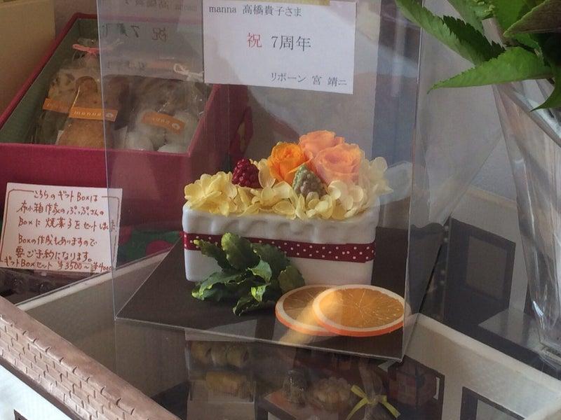 八王子菓子店manna