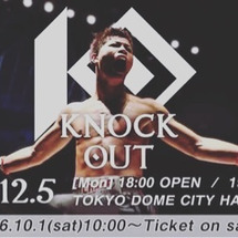knock out …