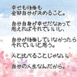 2016/10/03