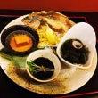 沖縄食レポート