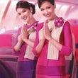 タイ国際航空☆合格者…