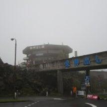 感動の軽井沢旅行