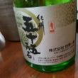 日本リンパの旅