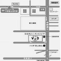 【11月舞台出演】コ…