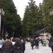 天河神社と高野山ツア…