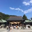 宮地嶽神社に行ってみ…