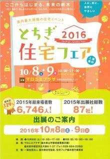 IMG_20161005_085854969.jpg