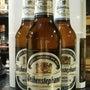 世界のビール第68弾…