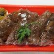 ステーキ弁当 (加賀…