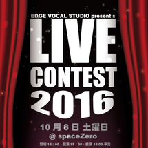 EDGE VOCAL…