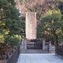 紀尾井町の歴史を学ぶ