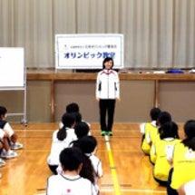 オリンピック教室