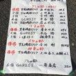日曜日は舞鶴美浜で京…