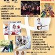 10/22 ライブ出…