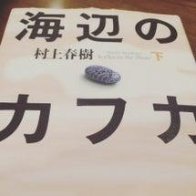 帰省〜北海道,小樽〜