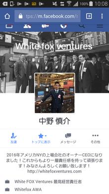 White Fox Ventures NASDAQ OTC『AWAW』