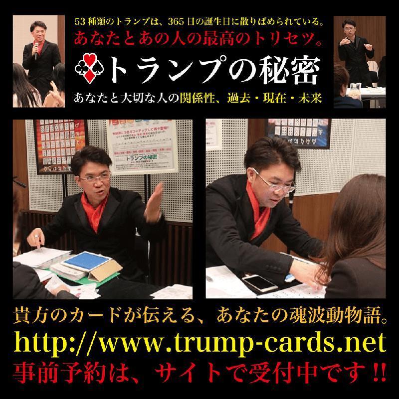 紙tateru|シタテル|大阪│ペーパークラフト
