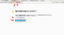 Firefox5