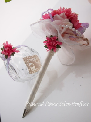 フラワーペン結婚式受付