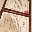 熊本寄付金の報告!!