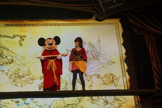 MAGICAL MAP その36